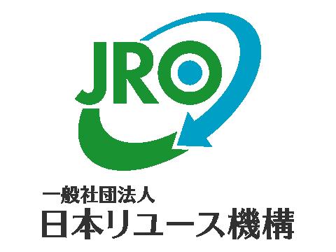 日本リユース機構