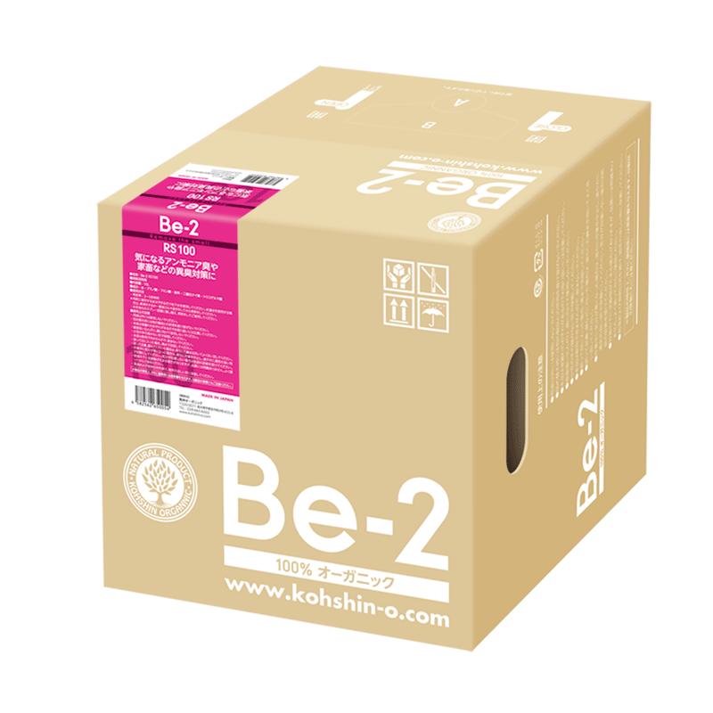 微生物活性剤(Be-2 RS100)