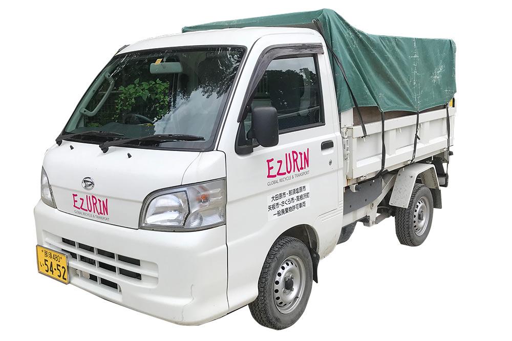 軽トラック ダンプ車